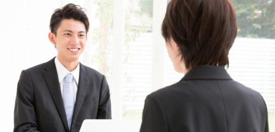 顧客との信頼関係を築くための「ほめる技術」