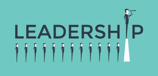 リーダーシップとは何か?具体例から学ぶリーダーに必要な能力